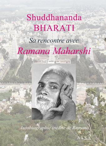 Sa rencontre avec Ramana Maharshi